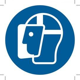 Wear A Face Shield 200x200 (sticker)