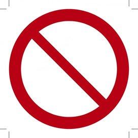 Algemeen verbodsteken 200x200 (sticker)