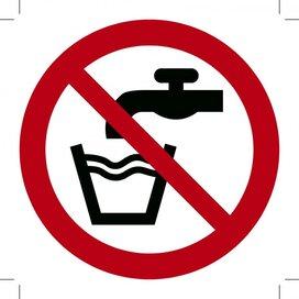 Geen Drinkwater 100x100 (sticker)