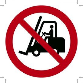 Verboden voor heftrucks 100x100 (sticker)