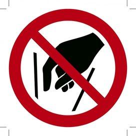 Verboden handen in te steken 100x100 (sticker)