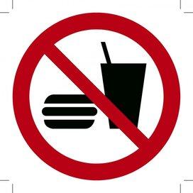 Verboden te eten en drinken 200x200 (sticker)