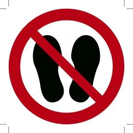 Verboden te Betreden 100x100 (sticker)