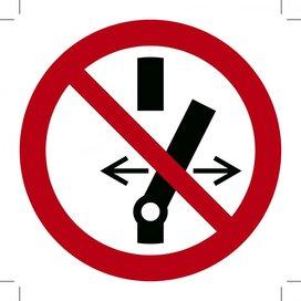 Verboden te schakelen 400x400 (sticker)