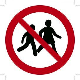 Verboden voor kinderen 100x100 (sticker)