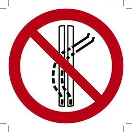 Verboden sleepbaan te verlaten 200x200 (sticker)