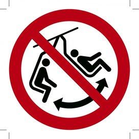 Verboden te Schommelen 200x200 (sticker)