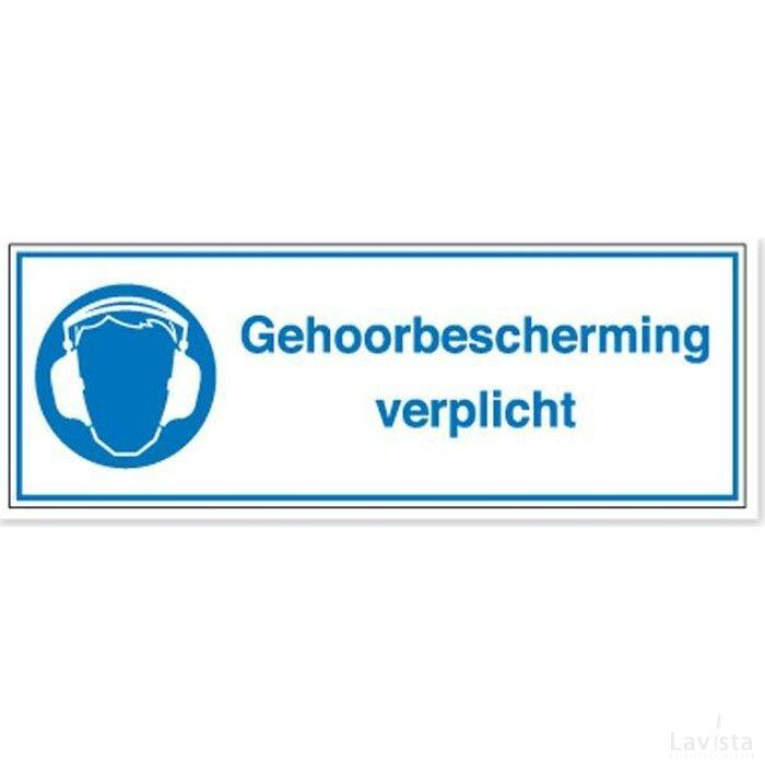 Gehoorbescherming Verplicht (Sticker)
